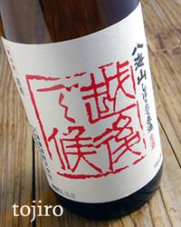 Hatishiboriaka