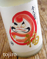 Imayofukusake1
