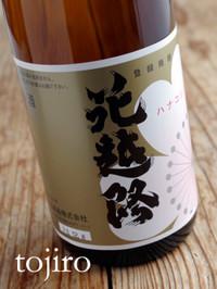 Murakarokaro1