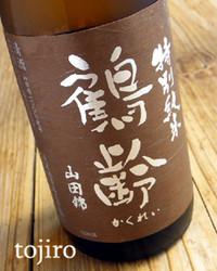 Kakuhiya1_2