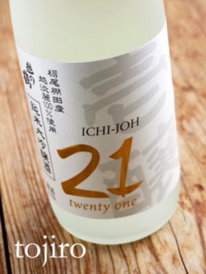 Tsuru2015icijyo1