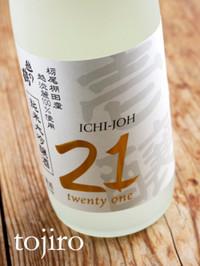 Tsuru2015icijyo1_2