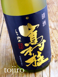 Muratakamurajyunmai1