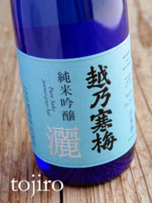 Kanbaisai1