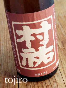 Murayuu02akiagari_2