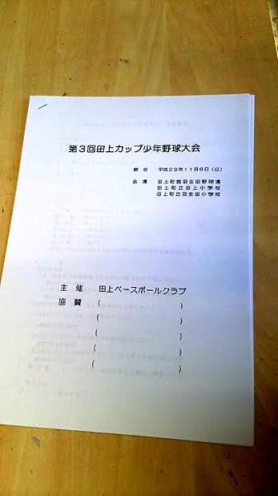 Dsc_0035_1