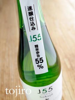 Tojiroj552