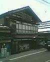 Kanazawaya